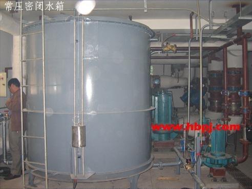 根据常压密闭水箱的特点,它也可推广用作热水供暖高位膨胀水箱及蒸气
